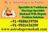 Ex love back +919888629704 Pandit ashok sharma / astrologer world famous