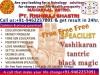love problem solution by guru ji +91-9462257091